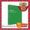 Project pro 2019 กล่อง FPP ของแท้
